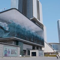 """""""Wave"""" the largest anamorphic illusion in the world."""