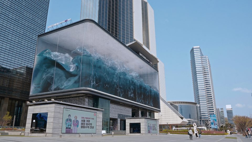 """Wave"" the largest anamorphic illusion in the world."
