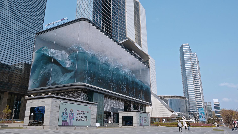 """""""Wave"""" la ilusión anamórfica más grande del mundo"""